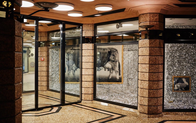 Luitpoldblock, Schaufenster, Remy Markowitsch, Sammlung Federkiel